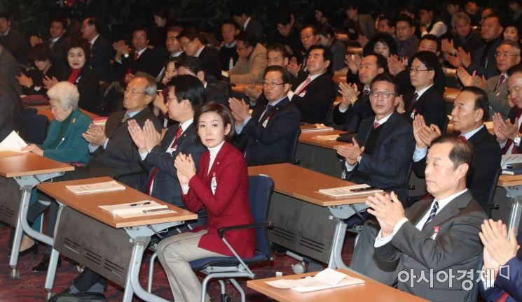 [포토] 자유한국당 전국상임위원회