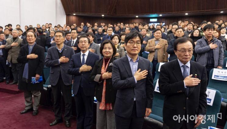 [포토] 민주당, 전국노동위원회의 출범