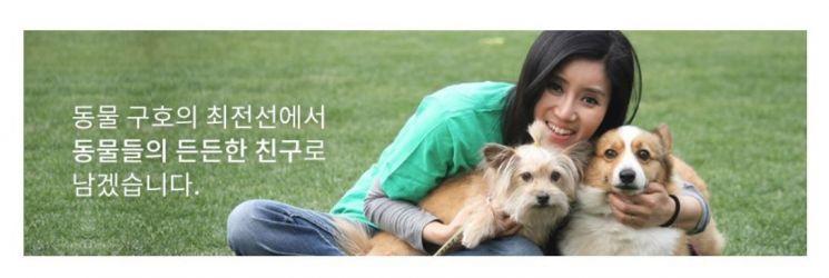 '케어' 박소연, 대표직 유지…'안락사 폭로' 내부고발자는 업무배제