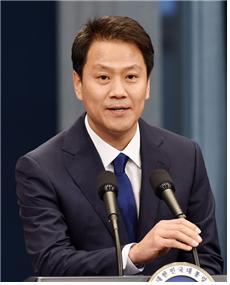 임종석 대통령 외교특별보좌관