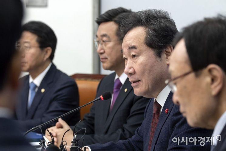 [포토] 발언하는 이낙연 총리