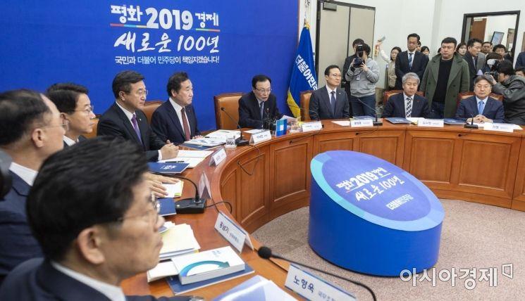 [포토] 새해 첫 고위 당정청 회동