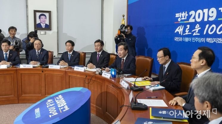 [포토] '설 민생 대책' 논의를 위한 고위 당정청