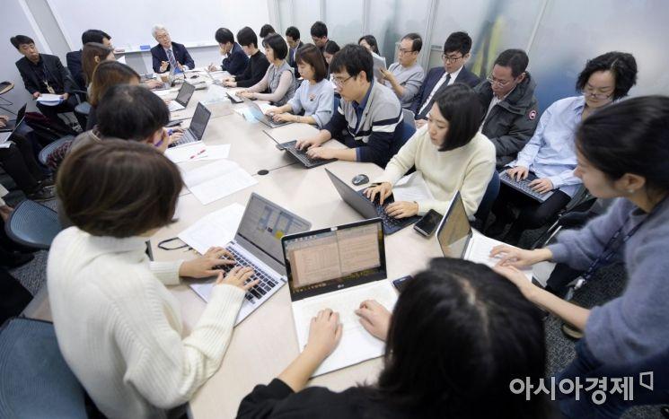 [포토]한국 경제성장률에 대한 질문