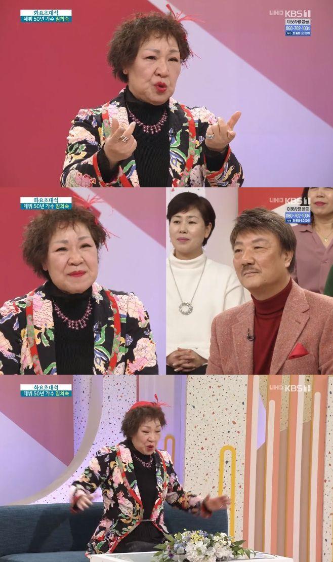 '아침마당' 가수 임희숙 / 사진=KBS 방송 캡처