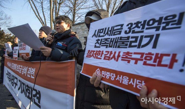 [포토]서울시내버스 준공영제 보조금 낭비 기자회견