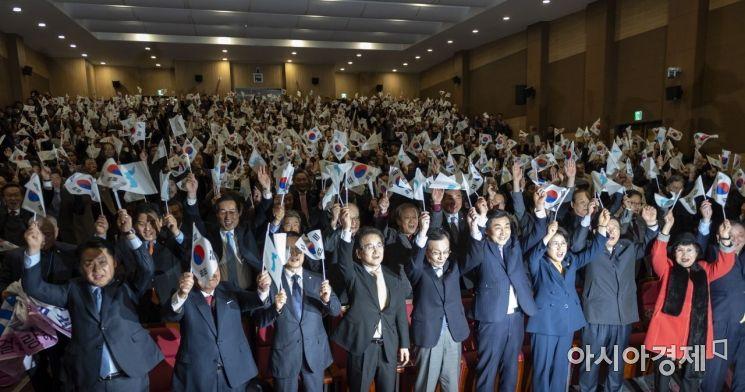 [포토] 국회, 3.1운동-임시정부 100주년 특별위 출범