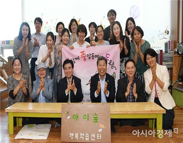 광주 서구, 행복학습센터 운영 지원사업 공모