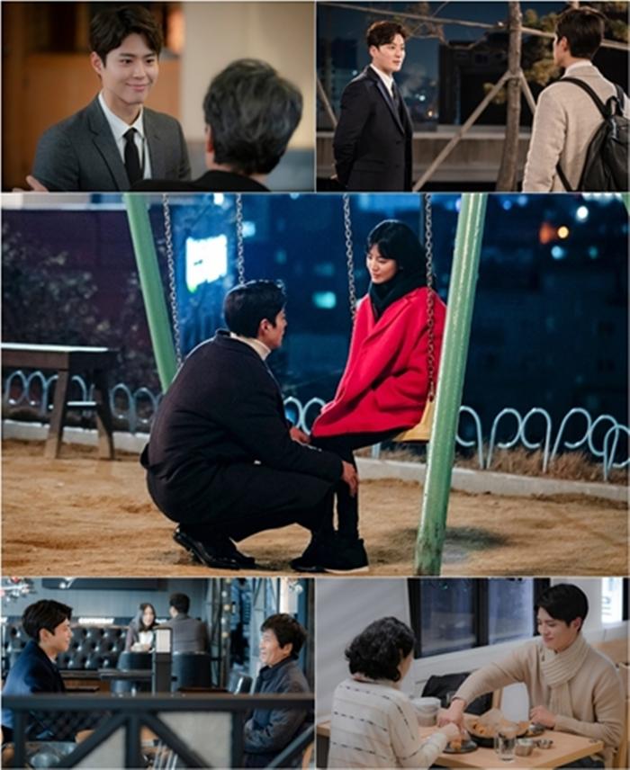 '남자친구' 박보검/ 사진=tvN 제공
