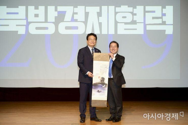 순천시, 송영길 국회의원 초청 특별 강연 개최