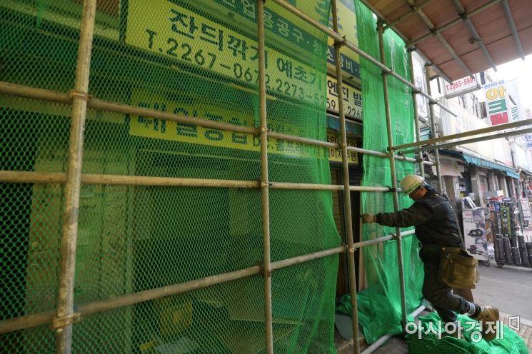 [포토]탱크도 만든다던 '청계천 공구거리' 철거 한창