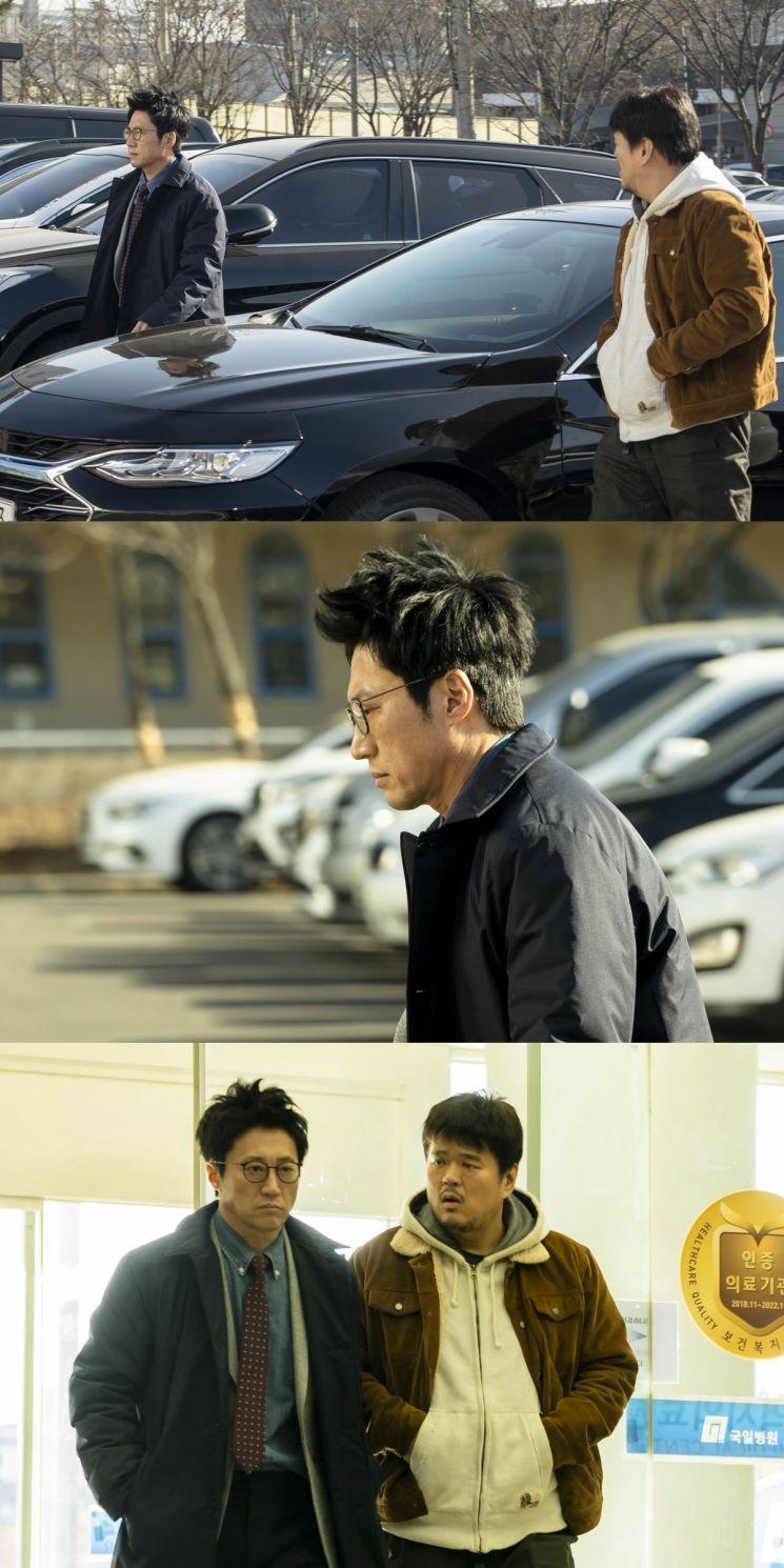 동네변호사 조들호2: 죄와 벌/사진=KBS 2TV 제공