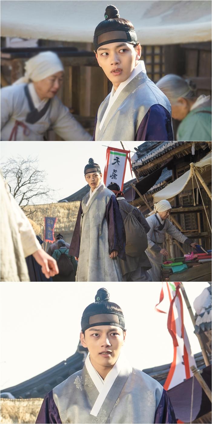 '왕이 된 남자' 여진구/사진=tvN 제공