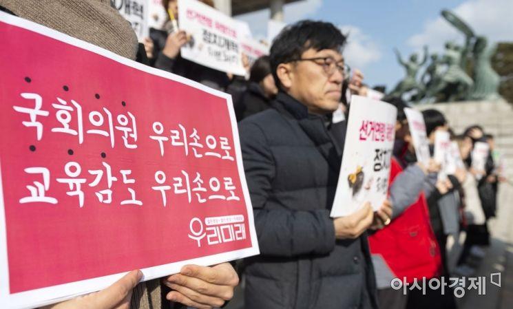 [포토] '우리의 미래는 우리 손으로'