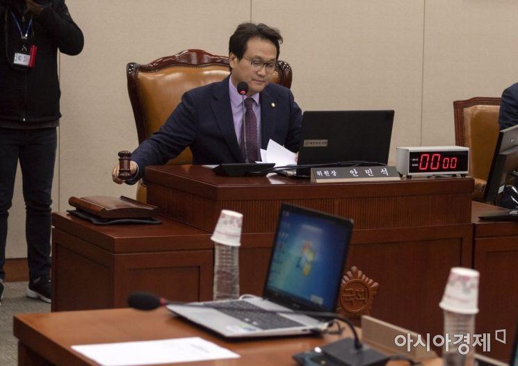 [포토] 여당 빠진 국회 문체위 개최
