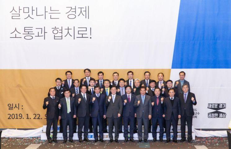 """이재명 """"도-시·군 관계 수직에서 수평으로, 정책마켓 선보이겠다"""""""