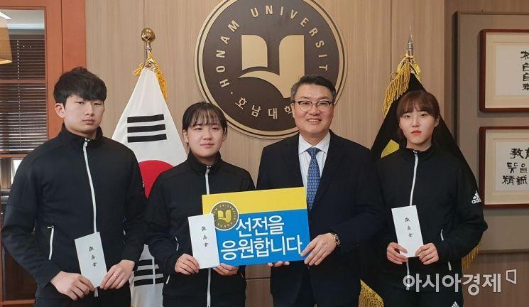 호남대, 펜싱 청소년 국가대표 선발 3명 격려금