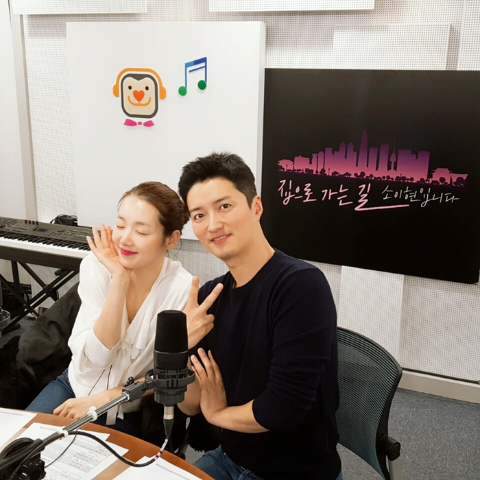 '집으로 가는길' 소이현과 인교진/사진=SBS 제공
