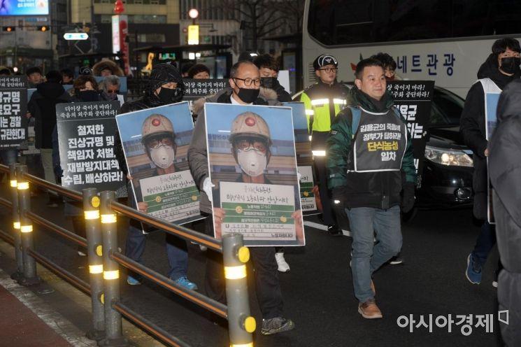 [포토]'김용균 죽음에 정부가 답하라'