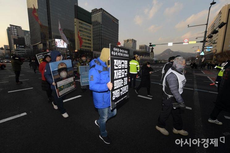 [포토]서울로 올라온 고 김용균 대책위