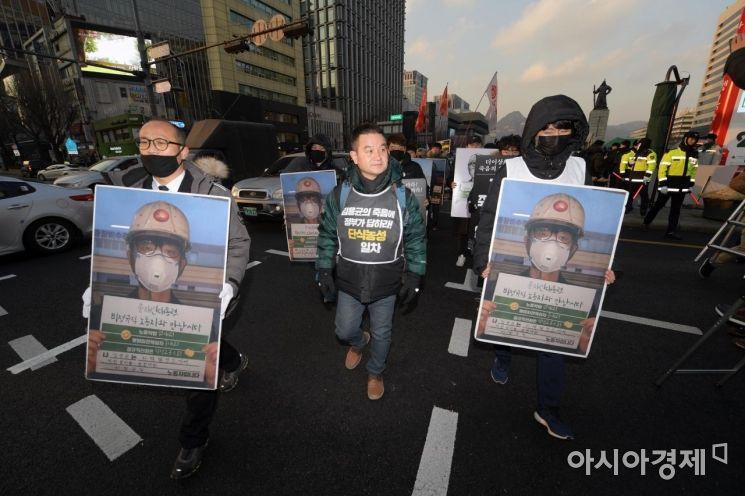 [포토]서울대병원 장례식장으로 행진