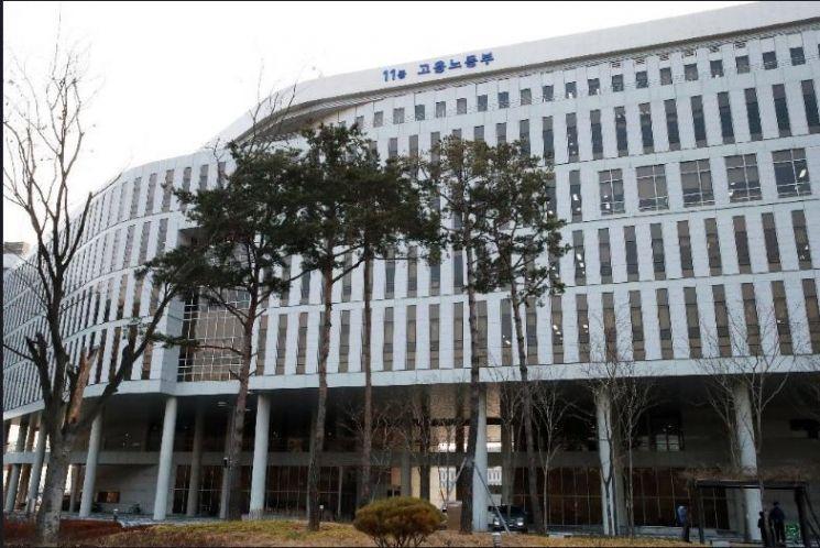 고용부, 재외공관 해외 취업담당관 협의회 개최
