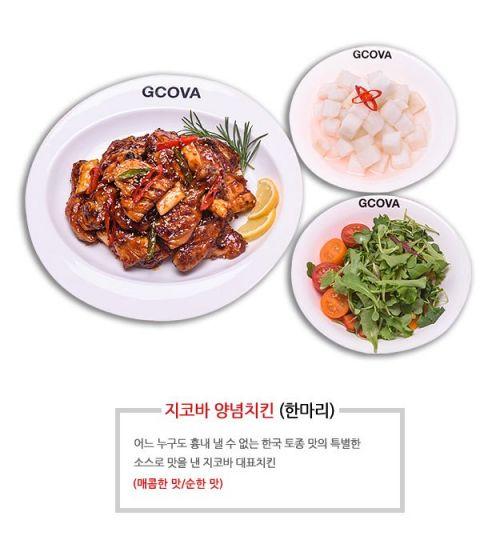 '외식비 폭탄' 릴레이…수 년 간 꿈쩍 않던 치킨가격 이달에도 줄인상