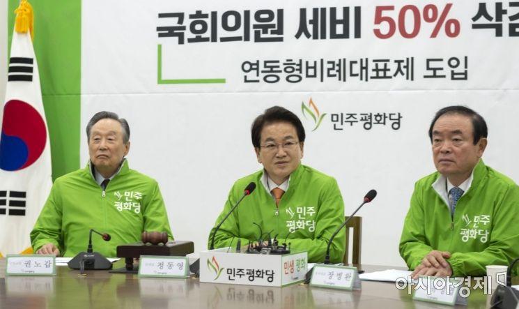 민주평화당, '5·18은 폭동 논란' 김진태·이종명·김순례 윤리위 제소
