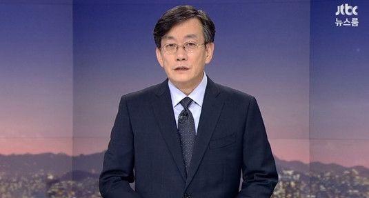 [사진=JTBC뉴스룸 갈무리]