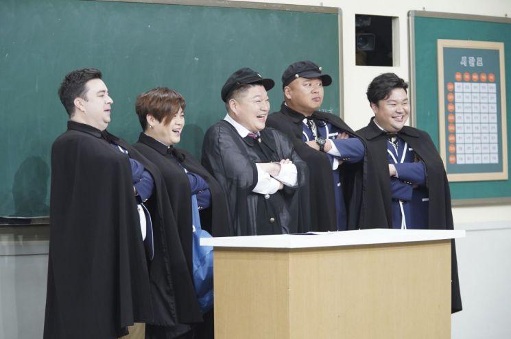 아는형님/사진=JTBC 제공