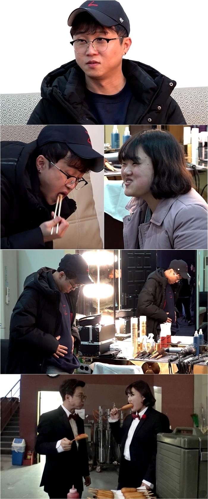 '전지적 참견 시점' 박성광과 매니저/사진=MBC 제공