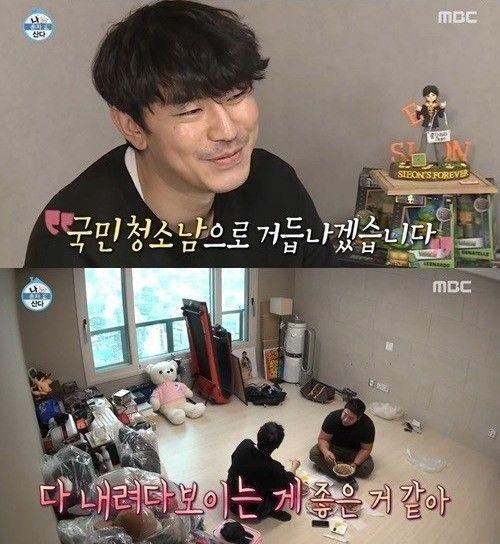 사진=MBC 예능프로그램 '나 혼자 산다' 방송 캡처
