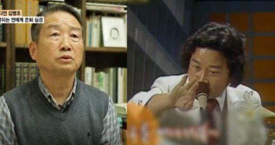 사진=TV조선 시사교양프로그램 '인생다큐-마이웨이' 방송 캡처