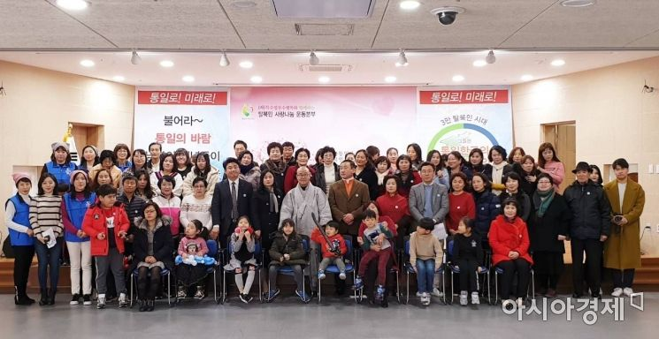㈔탈북민사랑나눔 운동본부, 설 맞아 '무지개 사랑 나눔' 행사