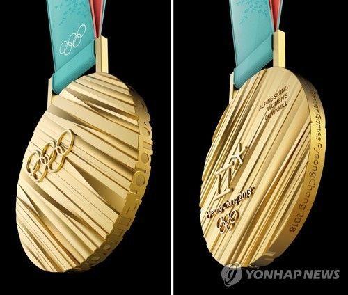 평창동계올림픽 금메달[이미지출처=연합뉴스]