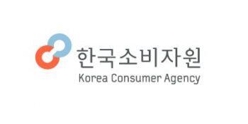 한국소비자원, 충청북도·음성군과 안전점검의 날 캠페인