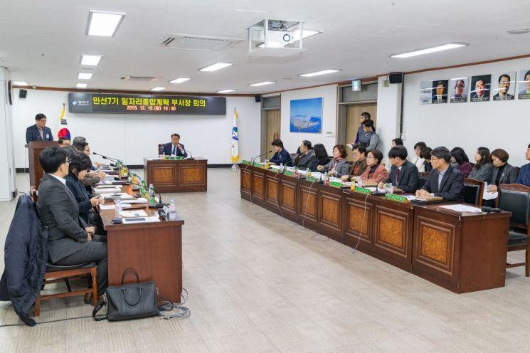 광진구, 2022년까지 총 1만7970개 공공일자리 창출 계획
