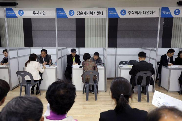 강남구 '구인기업 초대의 날' 개최