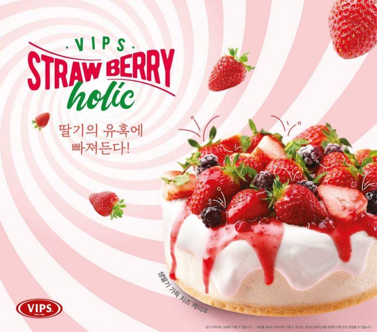 CJ푸드빌 빕스, '딸기홀릭' 디저트·골든 BBQ 신메뉴 출시