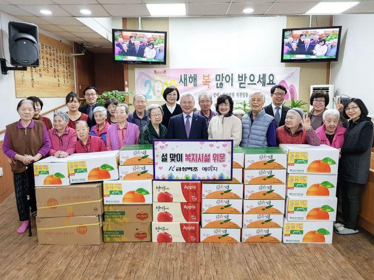 """금성백조, 대전 복지시설에 명절선물 전달 """"따뜻한 설 되길"""""""
