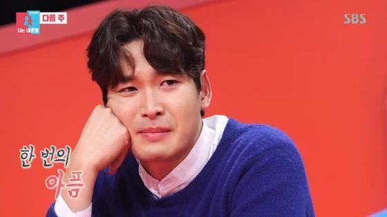 '동상이몽2' 배우 정겨운 / 사진=SBS 방송 캡처