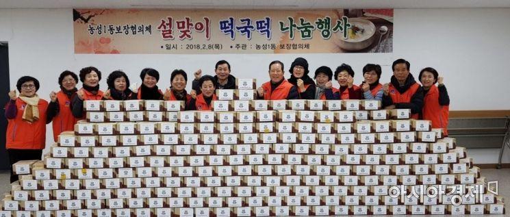 광주서구 농성1동, 보장협의체 '福 드림 떡국떡 나눔' 행사
