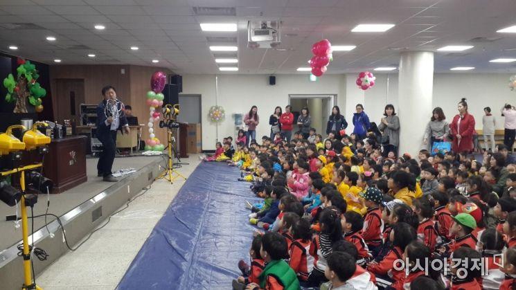 광주 북구 '마술과 함께하는 어린이 세금교실' 운영