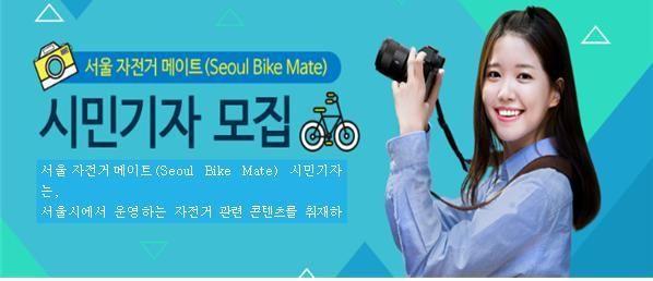포스터=서울시 제공