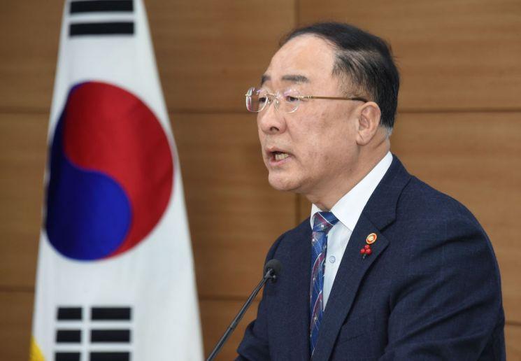 홍남기 경제부총리 겸 기재부 장관.