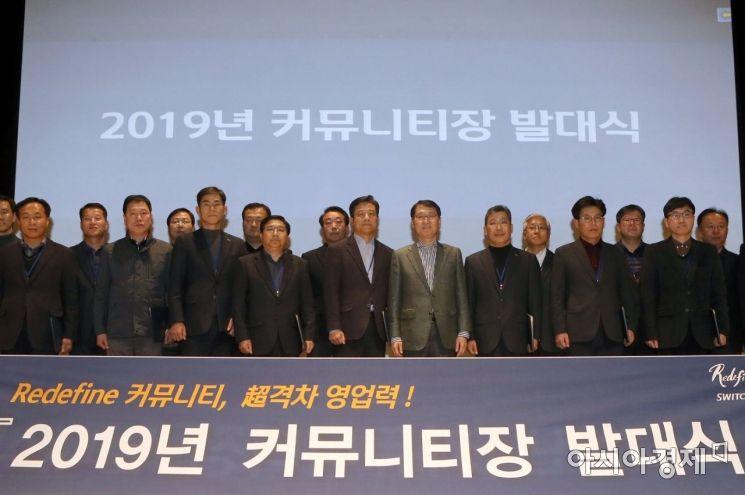 위성호 신한은행장은 28일 경기 용인 신한은행 연수원에서 열린 상반기 경영전략회의에서 임직원들과 기념촬영을 하고 있다.