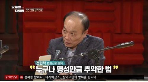사진=KBS 1TV '오늘밤 김제동' 방송 화면 캡처