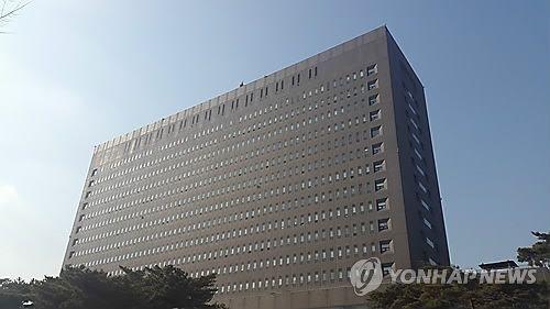 서울중앙지방검찰청 /사진=연합뉴스