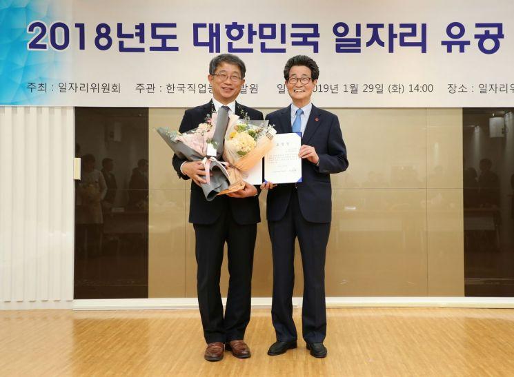 29일 개최된 '2018년도 대한민국 일자리 유공 표창'에서 박상우 LH 사장(사진 왼쪽)과 이목희 대통령직속 일자리위원회 부위원장(사진 오른쪽)이 기념사진을 촬영하고 있다.