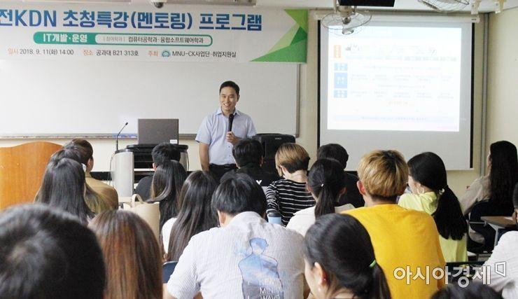 목포대 '빛가람 Target 지역인재 맞춤형 프로그램' 성료
